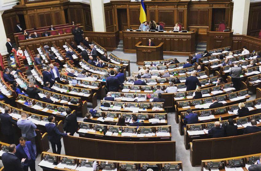 У Верховну Раду внесли законопрокєт про особливий статус Донбасу