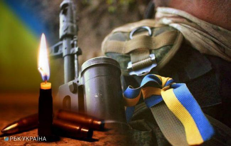 Внаслідок обстрілів окупантів на Донбасі загинув український військовий