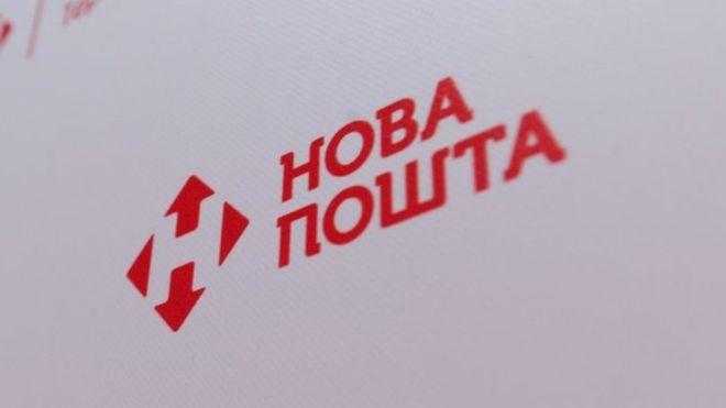 """В одному з сіл Дрогобиччини відкриють відділення """"Нової пошти"""""""
