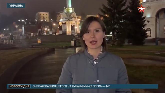 Російські пропагандисти прилетіли у Київ, щоб зробити репортаж з Майдану