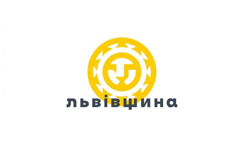 Львівщина – серед лідерів рейтингу інвестиційної ефективності областей