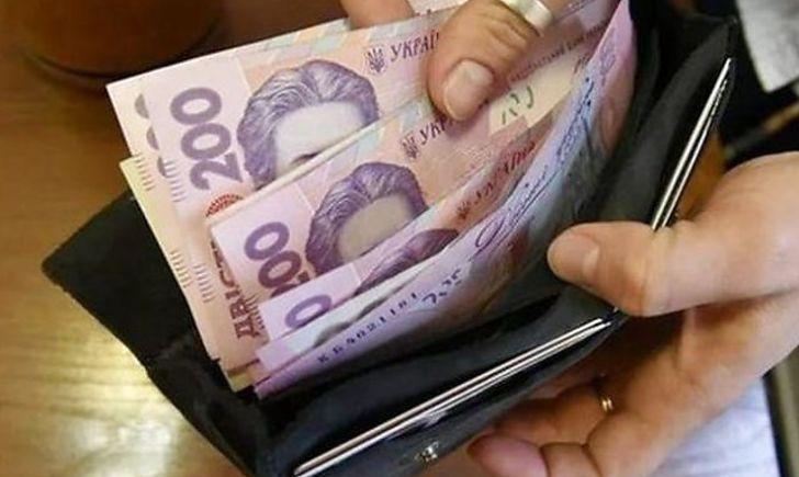 Середньомісячна зарплата у Трускавці зросла майже на 1 тисячу гривень