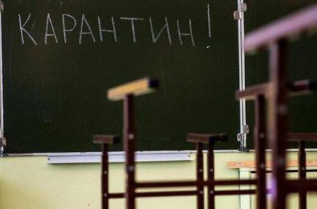 За порушення умов карантину вчителям загрожує до 5 років в'язниці, або штраф 34 тис грн