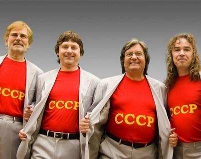 У Трускавці з концертом виступить російський гурт, який фанатіє від СРСР (ФОТО)