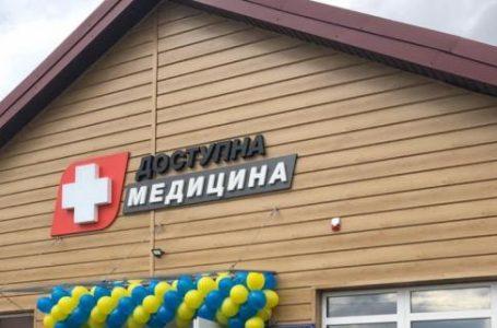 На Стрийщині відкрили новозбудовану амбулаторію первинної медичної допомоги