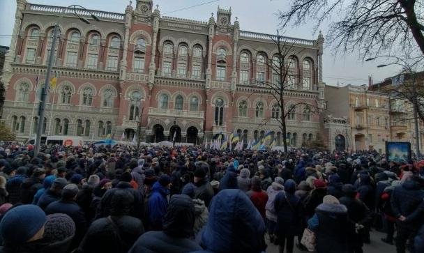 В Україні закрилися сотні відділень банків, що відбувається