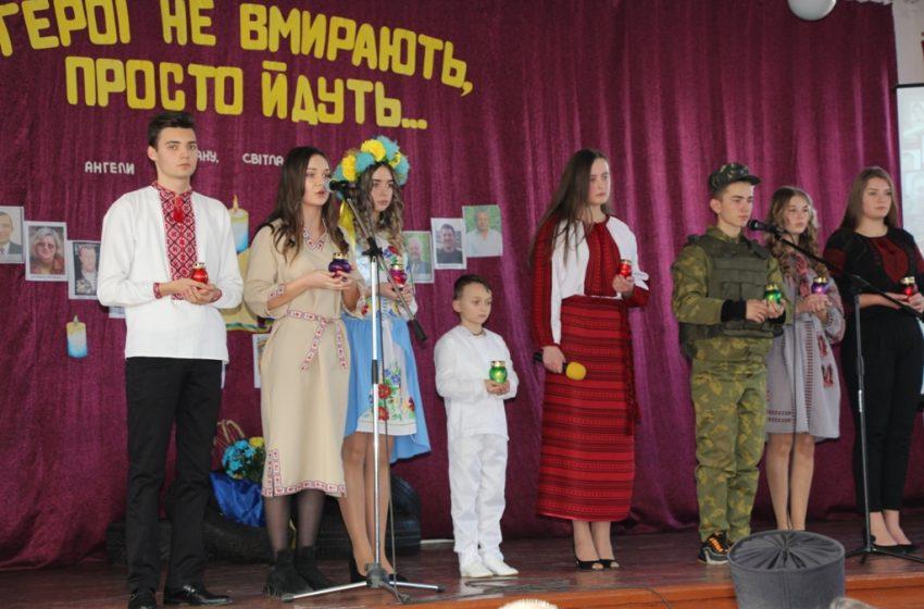 У Дрогобичі вшанували пам`ять Героя Небесної Сотні – Олега Ушневича (ФОТО)
