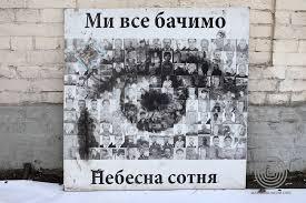 На Львівщині вандали пошкодили банер із зображеннями Героїв Небесної Сотні (ФОТО)