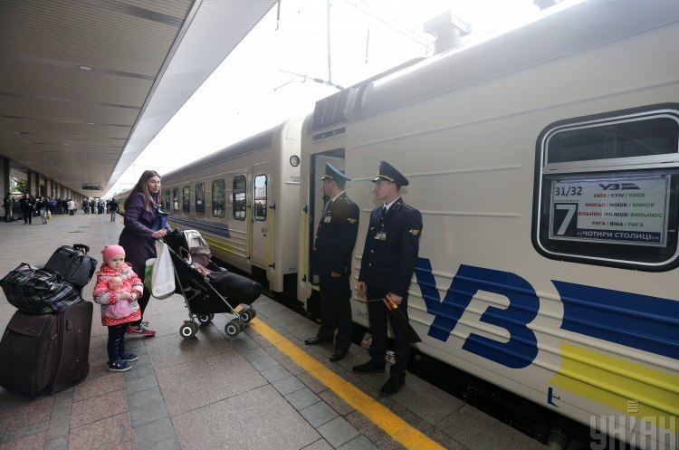 Увага! Від завтра в Україні припиняється перевезення пасажирів залізничним транспортом