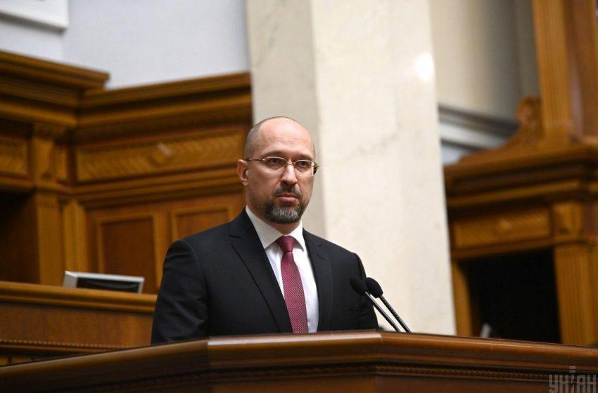 Денис Шмигаль новий прем'єр-міністр України