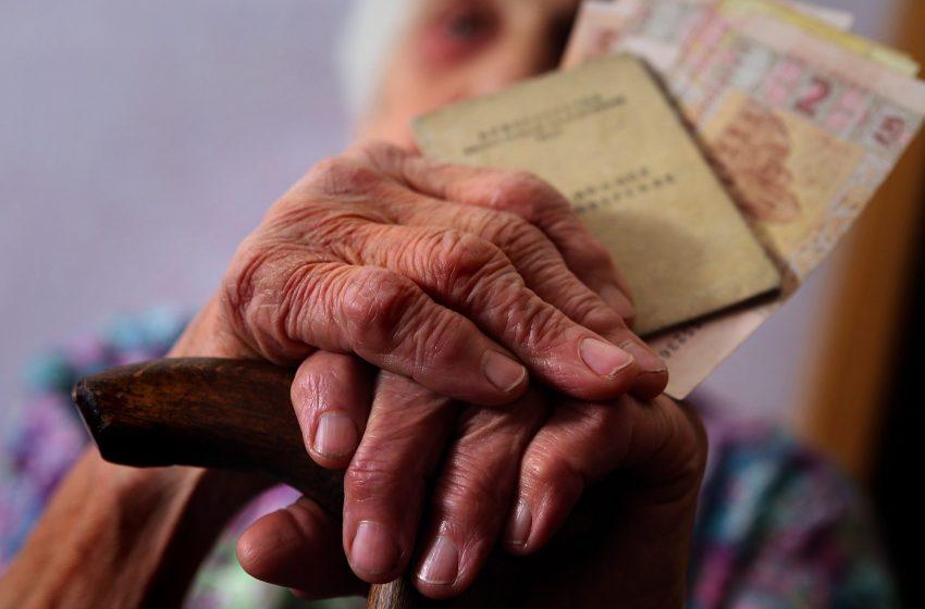 Верховна Рада відхилила законопроект у якому передбачалося скорочення пенсійного віку для жінок