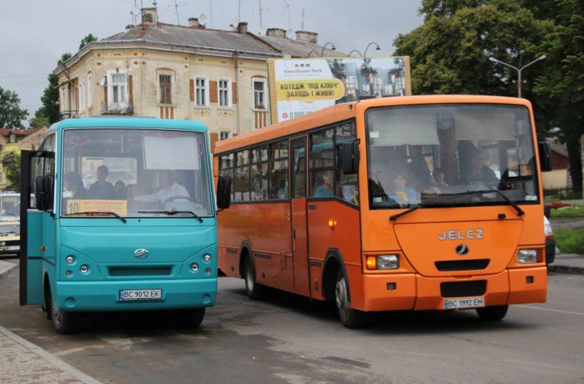 У Дрогобичі з понеділка почнуть курсувати спецрейси: графік руху