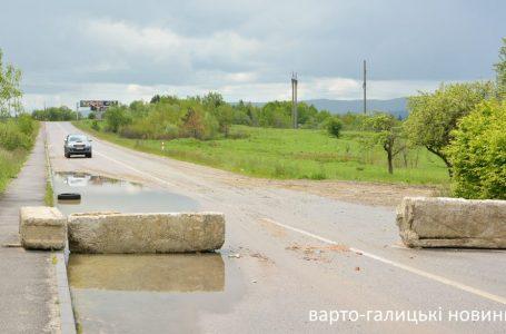Дорога з Трускавця до Дрогобича знову розблокована (ФОТО)