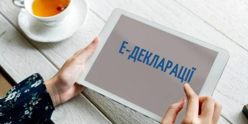 Українців зобов'яжуть декларувати всі свої доходи і майно вже цього року