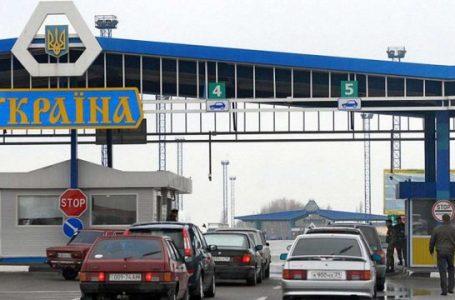 Польща розширила перелік осіб, яким дозволила в'їзд на свою територію (ПЕРЕЛІК)