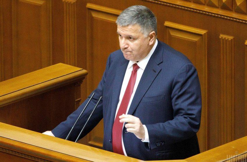 Профільний комітет погодив звільнення Авакова, залишилося одне голосування