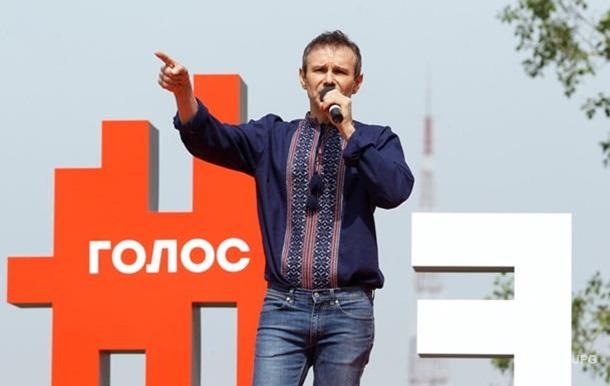 Вакарчук відмовився від депутатського мандата і йде з Ради (ВІДЕО)