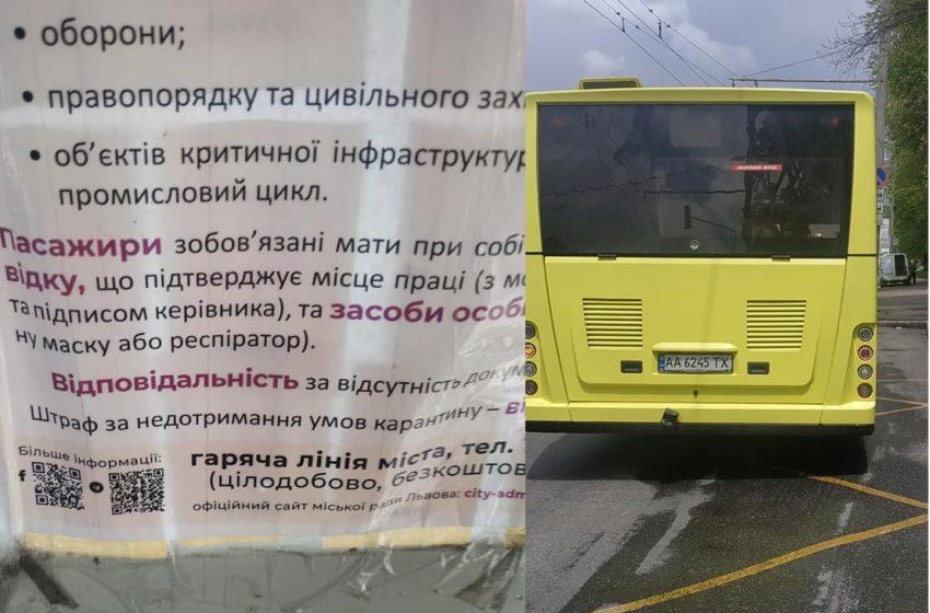 """""""Хотілось просто плакати"""": у Львові водій вигнав з автобуса лікарку, яка поспішала на роботу"""