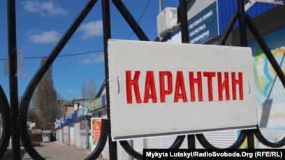 Уряд продовжив карантин для українців до 31 липня (деталі)