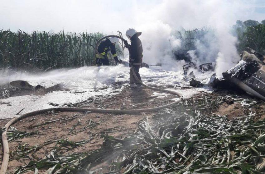 Під Києвом впав і загорівся літак (ФОТО)