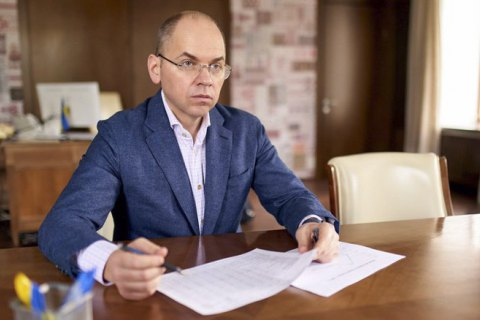 Нардепи вимагають звільнити голову МОЗ Степанова: подробиці