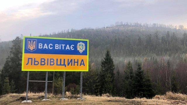Верховна Рада утворила на Львівщині 7 нових районів (карта)