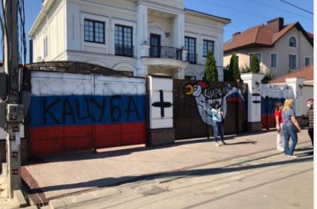 Поліція Харкова встановлює обставини конфлікту між прихильниками Шарія та націоналістами