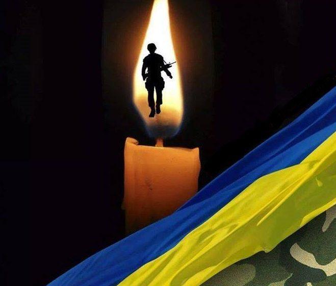 """Від важких травм, отриманих після жорстокого побиття, помер боєць """"Азову""""(ФОТО)"""