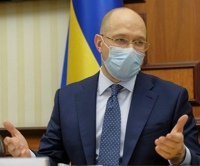Шмигаль заявив, як укріплення районів вплине на кількість лікарень та шкіл