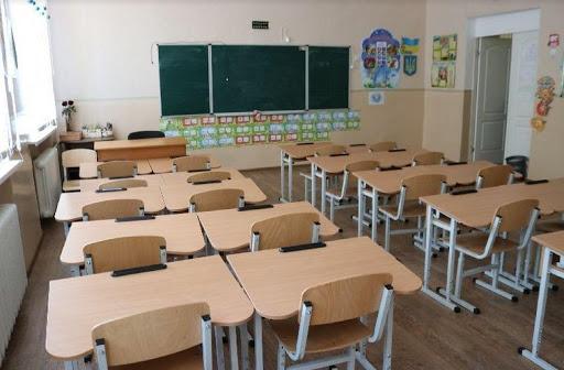У МОЗ затвердили точні рекомендації щодо навчання в школах з 1 вересня: оприлюднено перелік