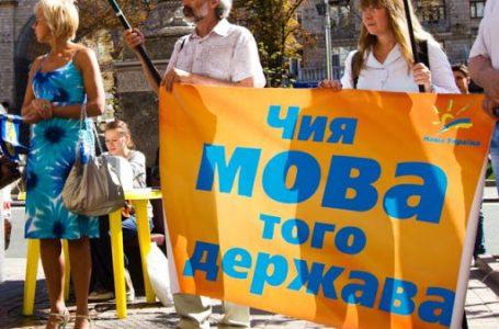На порядку денному ВР законопроект про перехід російськомовних шкіл на українську