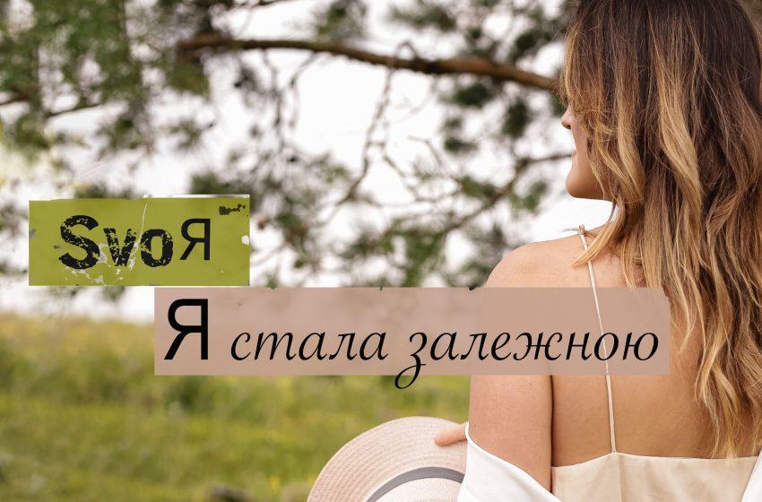 Найщиріший проект в українському музичному просторі
