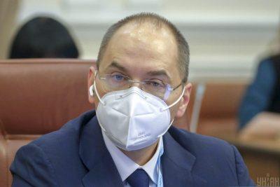 До Львова приїхав міністр охорони здоров'я Максим Степанов(НАЖИВО)