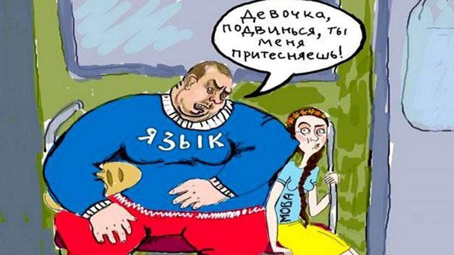 Невдовзі українці зможуть поскаржитися на утиски української мови: куди звертатися?