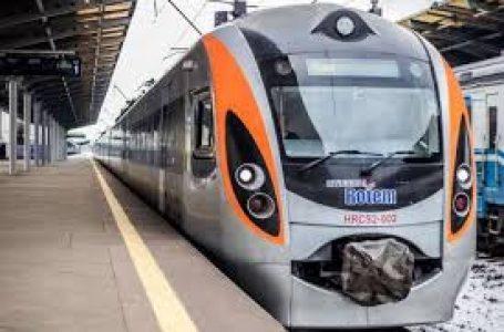 Вартість квитків на поїзди Інтерсіті+ тепер буде змінюватися(ПОДРОБИЦІ)