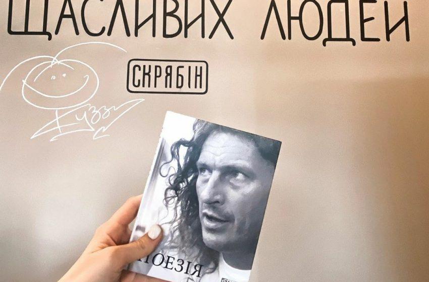 """У день народження Кузьми """"Скрябіна"""" його донька з чоловіком відкрили кафе присвячене татові (ФОТО)"""