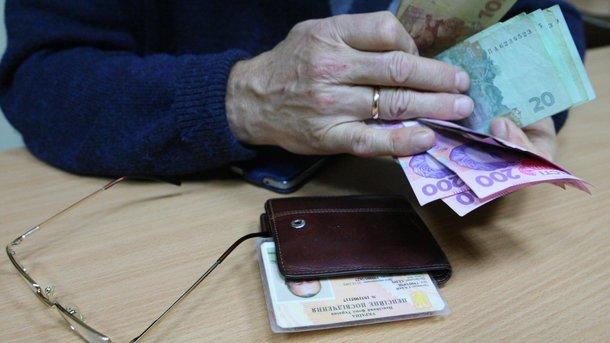 В Україні пенсії підвищили не всім: хто і чому не отримає надбавку