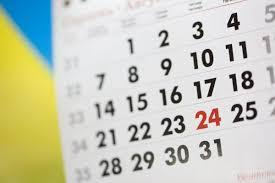У серпні українці матимуть багато вихідних: скільки відпочиватимемо?
