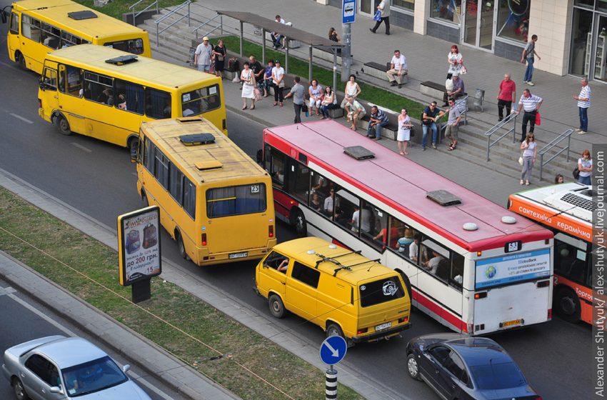 На Львівщині зростає вартість проїзду у маршрутках