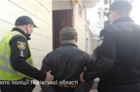 На Львівщині поліцейські затримали небезпечного вбивцю