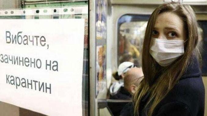 В Україні планують продовжити карантин: МОЗ озвучило дати