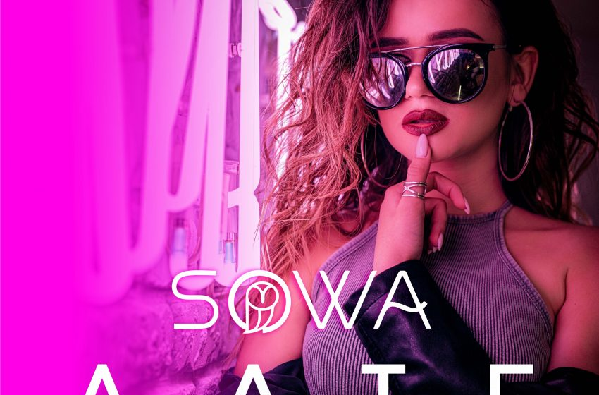 Співачка SOWA презентує пісню для активних, креативних людей, які живуть в задоволення та п'ють Лате