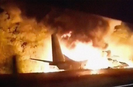 Авіакатастрофа під Чугуєвом: кого покарали