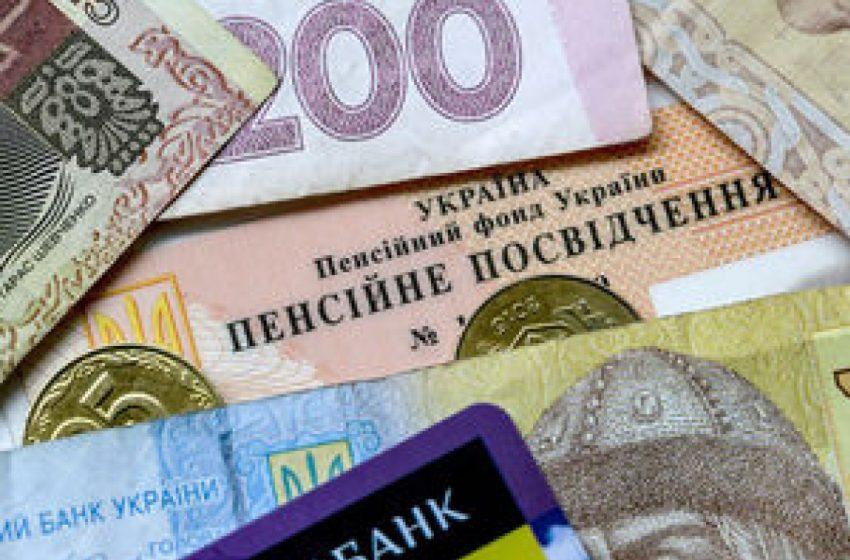 В Україні впроваджують накопичувальну пенсійну систему: як це працюватиме?