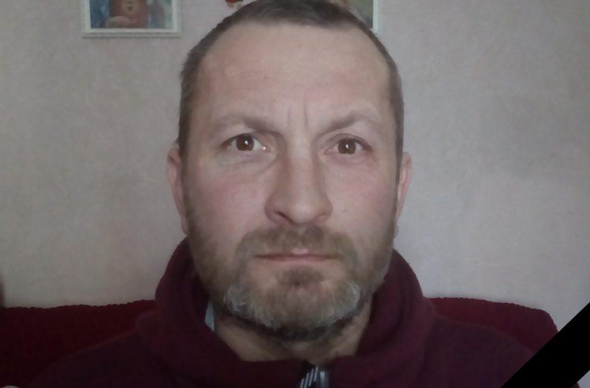 На Дрогобиччині передчасно обірвалося життя учасника російсько-української війни Володимира Лико