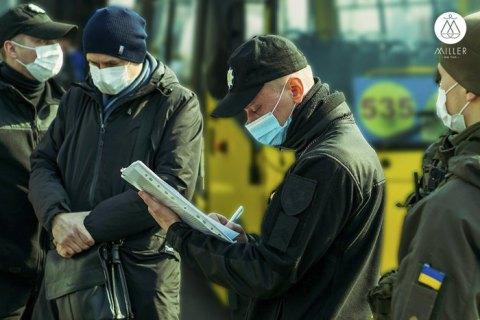У Львові будуть штрафувати підприємців, які працюватимуть на вихідних
