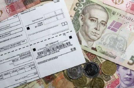 В Україні знову здорожчає електроенергія: коли та на скільки
