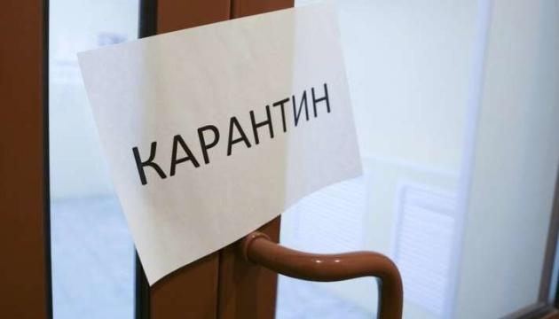 Уряд заборонив місцевій владі регулювати карантинні обмеження