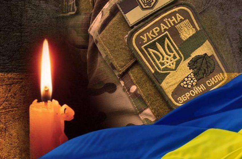 На Донбасі загинув молодий військовий(ФОТО)