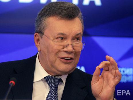 Апеляційний суд скасував заочний арешт Віктора Януковича